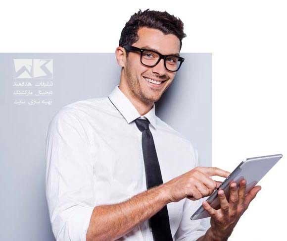 مشتریان راضی از خدمات طراحی سایت و سئو در کرج