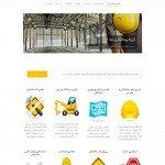 طراحی سایت گروه پیمانکاری نما - طراحان و توسعه دهندگان وب سایت