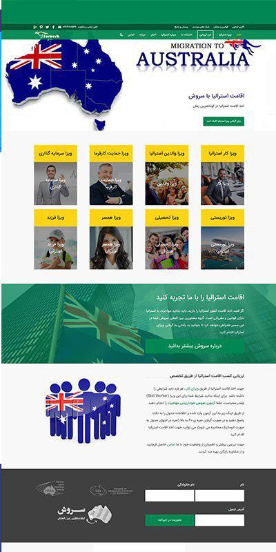 web design portfolio.jpg2