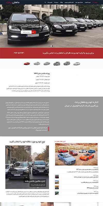 web design portfolio.jpg4