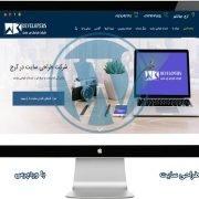 طراحی سایت وردپرسی در کرج