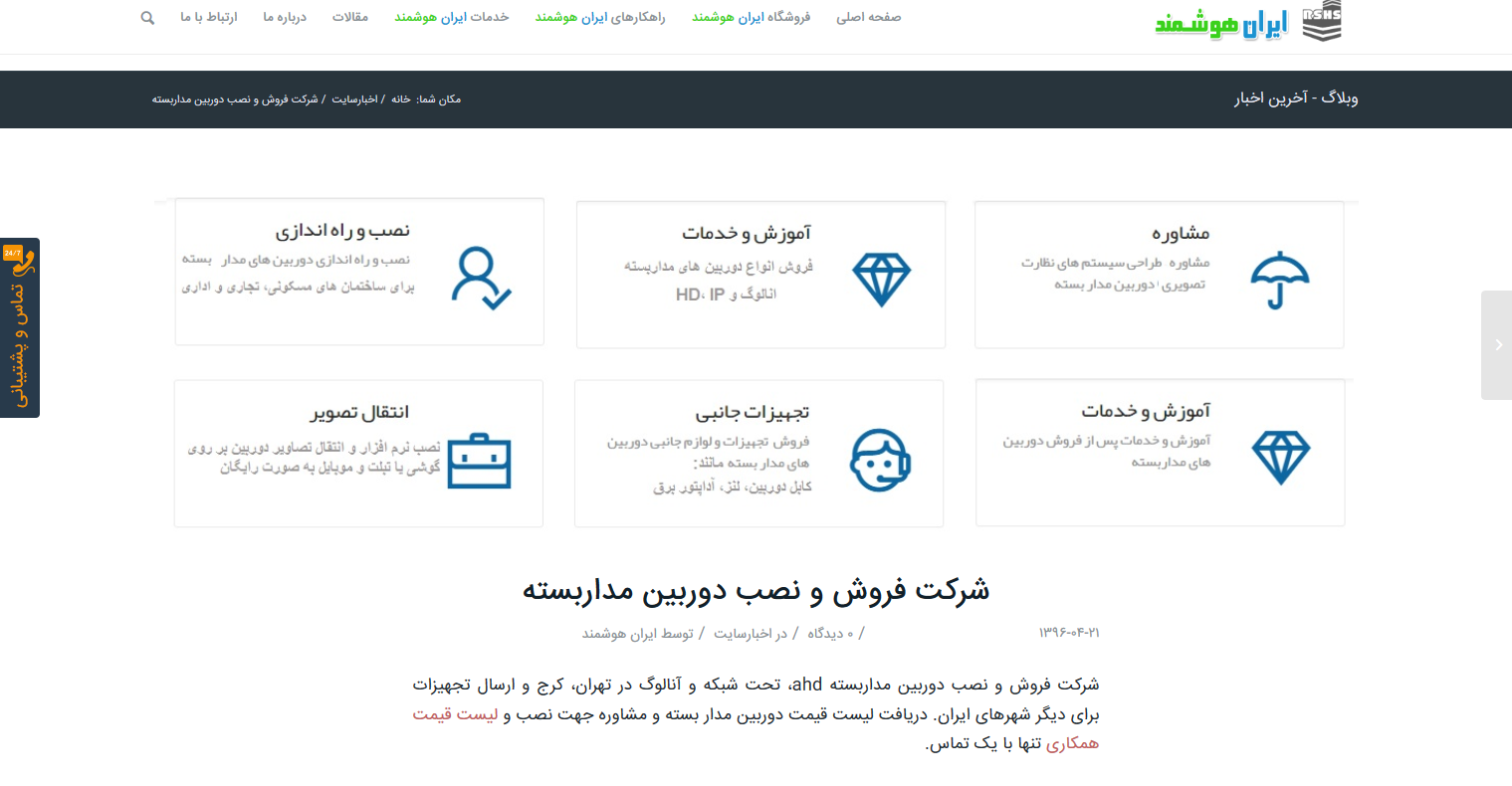 نمونه کار طراحان وب