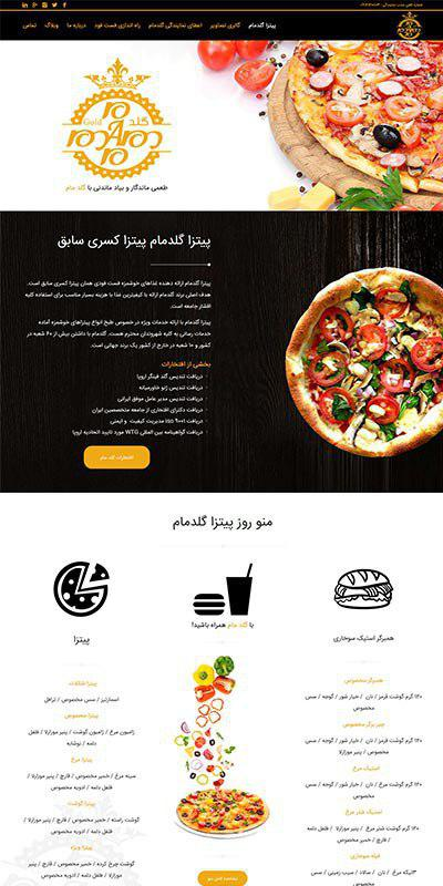 web design portfolio.jpg3