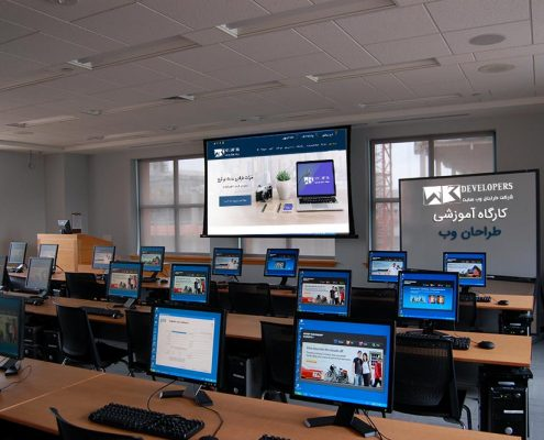 کارگاه آموزش طراحی سایت در کرج
