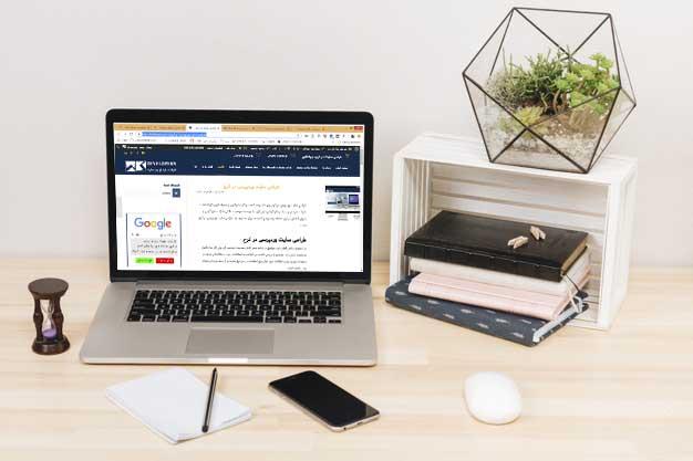 طراحی سایت وردپرسی در کرج با طراحان وب سایت
